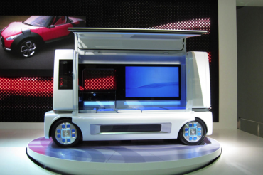 Daihatsu nos sorprende en el Tokyo Motor Show
