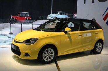 MG3, desvelado en China