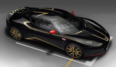 Lotus presenta el Evora S GP