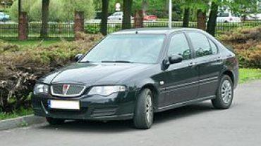 Rover 400/45